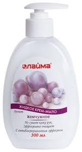 Крем-<b>мыло жидкое Лайма</b> Жемчужное с антибактериальным ...