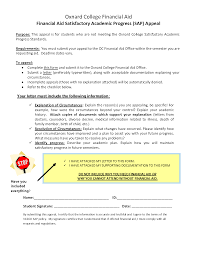 Financial aid appeal letter essays - Great gatsby themes essay How to write a financial aid appeal letter. a financial aid appeal letter may go a long way.Financial Aid Appeal Example Letter Date Financial Aid Appeal ...