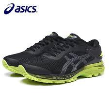 Men's <b>Original</b> Brand <b>ASICS Gel Kayano</b> 25 M Running Shoes Eur ...