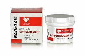 <b>Бальзам для тела согревающий</b>, 30 мл купить в Москве в одном ...