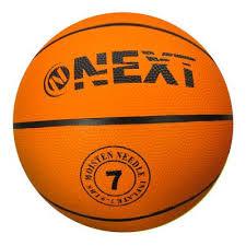 <b>Мяч баскетбольный</b> №7 <b>Next</b> BS-550 купить в Симферополе по ...