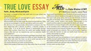 an essay about love an essay about love short essay example about love