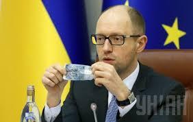 Завтра Яценюк отправится с рабочим визитом в Германию, где проведет переговоры с Меркель - Цензор.НЕТ 7956
