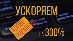Ускоряем Adobe Premiere на 300% <b>Elgato Stream Deck</b> для ...