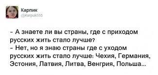 """Боевики обстреляли КП """"Марьинка"""", пострадавших нет, – ГПСУ - Цензор.НЕТ 2230"""