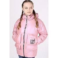 <b>Куртка new york</b> в Украине
