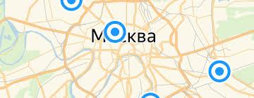 Воздушные <b>шары BONDIBON</b> — купить на Яндекс.Маркете