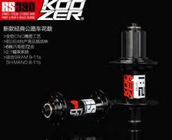 <b>Koozer RS390</b> 72 Clicks 6 Pawls 20H 24H CNC <b>Road Bicycle</b> V ...