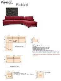 Купить Модульный <b>диван Ричард</b> от производителя недорого в ...