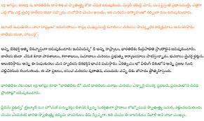 august essay th independence day    august tamil speech  essay lines     if