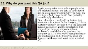 how to answer the top job interview questions veda  132 qa interview questions and answers video