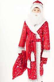 Детский <b>карнавальный костюм Дед</b> Мороз, <b>Батик</b> Екатеринбург ...