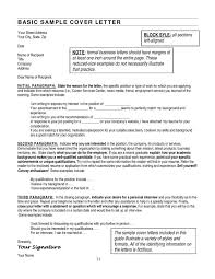 what should a resume cover letter say what should a resume cover letter say 1342