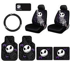 Plasticolor 10 Piece Nightmare Before Christmas Jack ... - Amazon.com