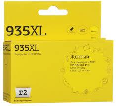 <b>Картридж</b> HP <b>IC</b>-<b>HC2P26A</b>, желтый, для струйного принтера ...