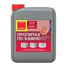 <b>Гидрофобизатор</b> пропиточный <b>Neomid H2O Stop</b> концентрат 1:2 ...