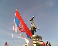 <b>Косово</b> — это <b>Сербия</b> — Википедия