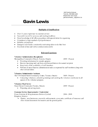 church volunteer experience on resume the job description of a church volunteer pictures ehow this sample administrative assistant resume shows