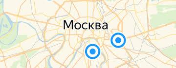 Уличное освещение Eglo — купить на Яндекс.Маркете