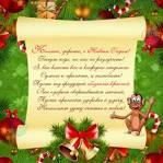 Скачать новогодние поздравления коллегам открытки