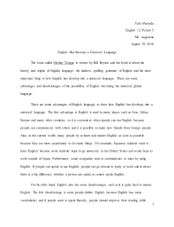 mom essays  oglasico essay about my mother zegy every kiss begins with resumemom essays william shakespeare short biography essay
