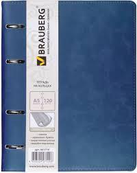 <b>Brauberg Тетрадь</b> Main <b>120</b> листов в клетку цвет синий 402005 ...