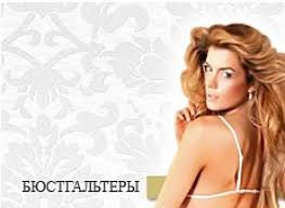 Эротическое белье в Москве-<b>Боди</b>,Трусики!Скидки! | ВКонтакте