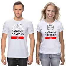 """Женские <b>футболки</b> c дизайнерскими принтами """"Мальчишник ..."""
