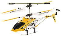 Запчасти к <b>Syma S107G</b> Micro Helicopter with Gyro. RCDrive ...