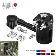 Baffled <b>Aluminum</b> Oil Catch Can Reservoir Tank / <b>Oil Tank</b> With ...