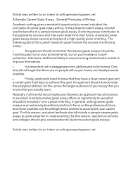 essay on career goals examples png essay about career goals