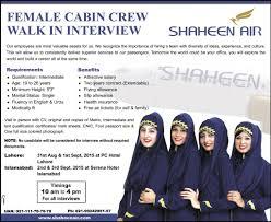 shaheen airline cabin crew air hostess jobs