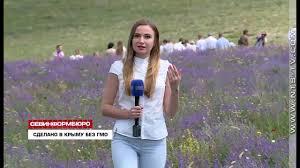 Европа закупает в Крыму <b>эфирные масла</b> на единственном в ...
