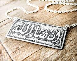 اخي المسلم قف -هدا خطاب موجه من المملكة العربية السعودية الى كافة المسلمين في انحاء العالم Images?q=tbn:ANd9GcTwJWT3cVsfLiOz5Kx6XTsWcIijBLgxID5kVjfd50EQbB3FokDx