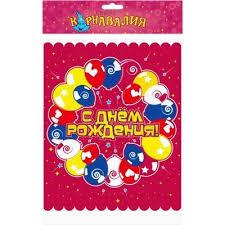 <b>Скатерти</b>: Купить в Смоленске - цены в магазинах на Aport.ru