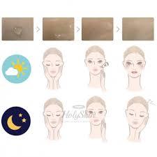 See & Saw Spot Cover Gel Patch <b>маскирующий гель-патч</b> от the ...