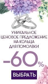 <b>Женские часы Romanson</b>