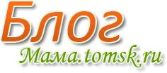 Кто такие <b>минимоты</b>? | Блог mama.tomsk.ru