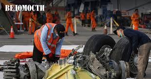 Причиной крушения Boeing 737 в Индонезии могла стать ...