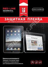 "<b>Защитная пленка</b> для Huawei MediaPad M5 8.4"" (Red Line ..."