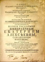 scottish thought and letters in the eighteenth century amongst adam smith s students at glasgow were two young russians ivan tretiakov and semen desnitsky both propagated their teacher s ideas on their return