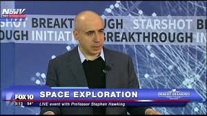 new space exploration project revealed stephen hawking fnn new space exploration project revealed stephen hawking fnn