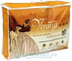 Купить <b>Одеяло Verossa Евро Верблюжья</b> шерсть (170584) в г ...