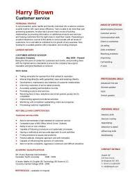 ideas about English Cv Template on Pinterest   Cv English     A list of retail CV templates for various jobs in a store and sales environment  Professionally written resumes for sales assitants and store managers