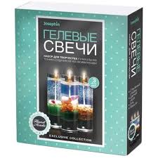 Купить <b>набор для творчества</b> Гелевые <b>свечи</b> Josephin с ...