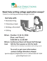 application essay workshop college directions hawaii application essay workshop 11 13
