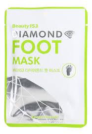 <b>Маска для ног Diamond</b> Foot Mask Beauty 153 купить по выгодной ...