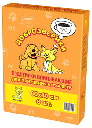 <b>Пеленки для кошек</b> Доброзверики для приучения к туалету ...