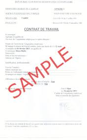 visa requirements visa center work contract french sample