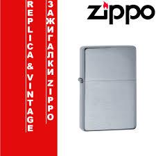 <b>Зажигалки</b> Zippo купить в Москве